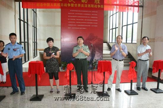 纪念中国人民抗日战争暨世界反法西斯战争胜利六十五周年书画展