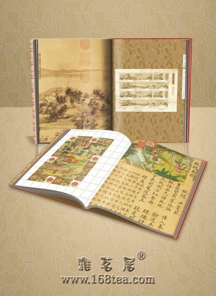《孔子与中国传统文化》纪念珍藏册中秋面市