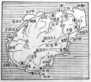 明信片画报上的日军侵琼罪行 让更多人牢记历史