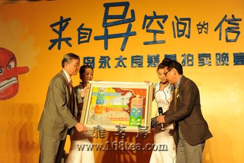 日本当代艺术家宫岛永太良画作慈善拍卖圆满成功