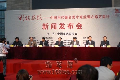 中国当代著名美术家丝绸之路万里行活动展开