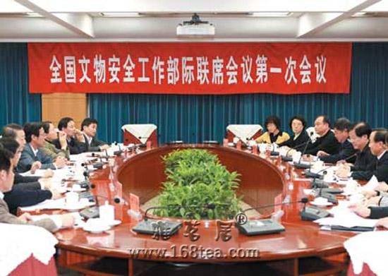 全国文物安全工作部际联席会议第一次会议召开