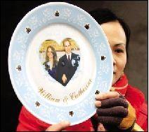 广西三环获得威廉王子婚宴餐具订单