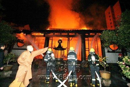 福州千年古寺法海寺起火 未造成人员伤亡