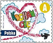 各国推纪念邮票庆祝情人节