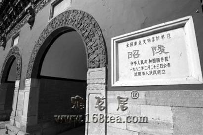 辽宁省226处文物遗迹申请第七批国保