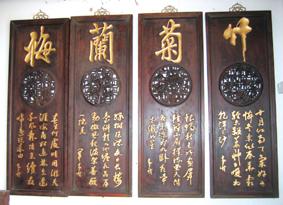 """梨木雕版""""四君子""""条幅(图)"""