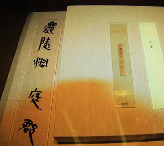 中国唯一秦简博物馆接待游人已超10万人次