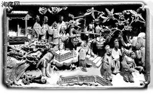 木雕花板 收藏一份悠然与怀旧(图)