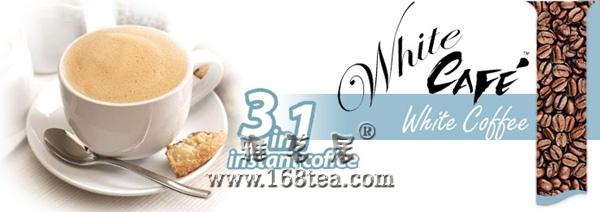 白咖啡的做法及冲饮方法