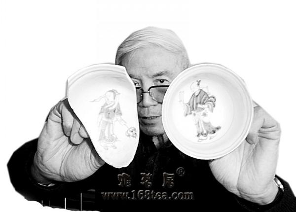鉴定名家张浦生谈瓷器收藏