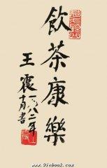 安溪:茶文化的旅游胜地(图)