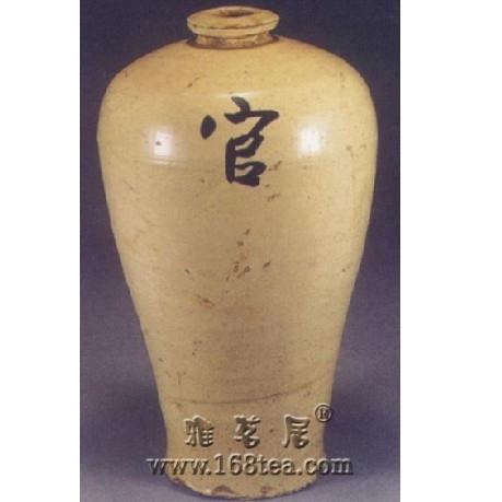 辽代陶瓷的纹饰(一)