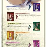 香醇-咖啡奶茶