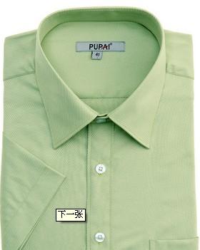 茶叶衬衫|未来时尚茶叶衬衫