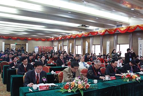 平和白芽奇兰茶在首届茶企总裁高峰论坛
