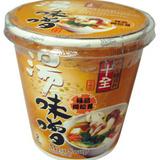 味噌湯杯-极品姬松茸