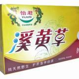 怡君溪黄草护肝茶