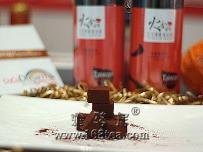 情人节巧克力 红茶与姜新口味抢先上市