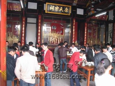 2010年春永春佛手茶王赛