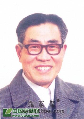 尹在继:为茶叶事业奋斗(图)