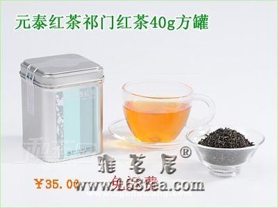 各类茶叶的保存和泡法