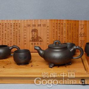 紫砂茶具鉴赏