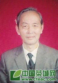 贵州茶学和茶文史专家张其生(图