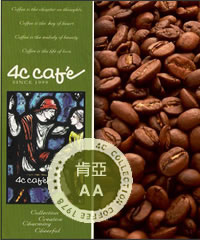 肯尼亚AA级咖啡