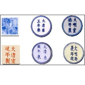 明、清官窑瓷器的款式分类(图)