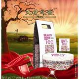 尤记养生茶、美颜茶