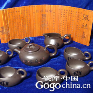 怎样选购紫砂茶具
