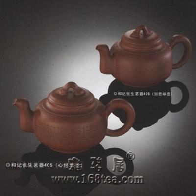 紫砂壶的开壶