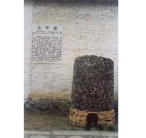 景德镇太平窑的故事