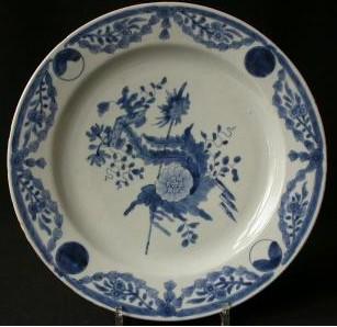 陶瓷之路与中外文化交流