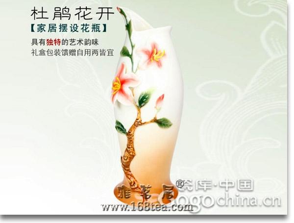 中秋节礼品嫦娥奔月传说