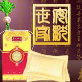 茉莉茶香 贡枕