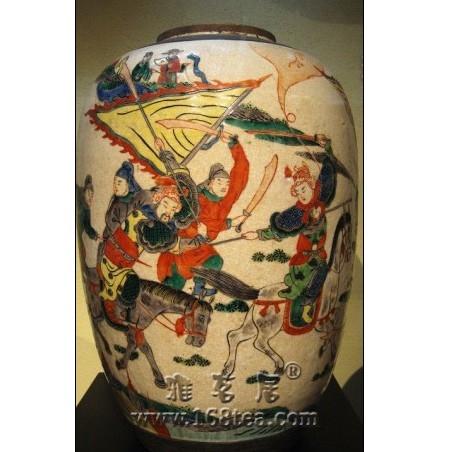 古中国和斯里兰卡瓷器的渊源