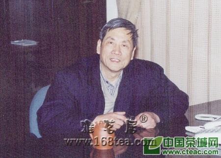 上海老茶人刘启贵(图)