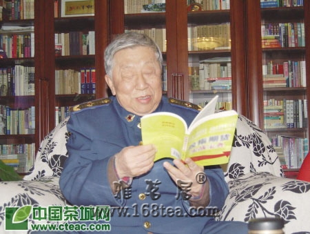 著名剧作家阎肃:情缘一碗茶(图
