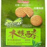 茶食品--木糖醇茶多酚饼干(绿茶味)