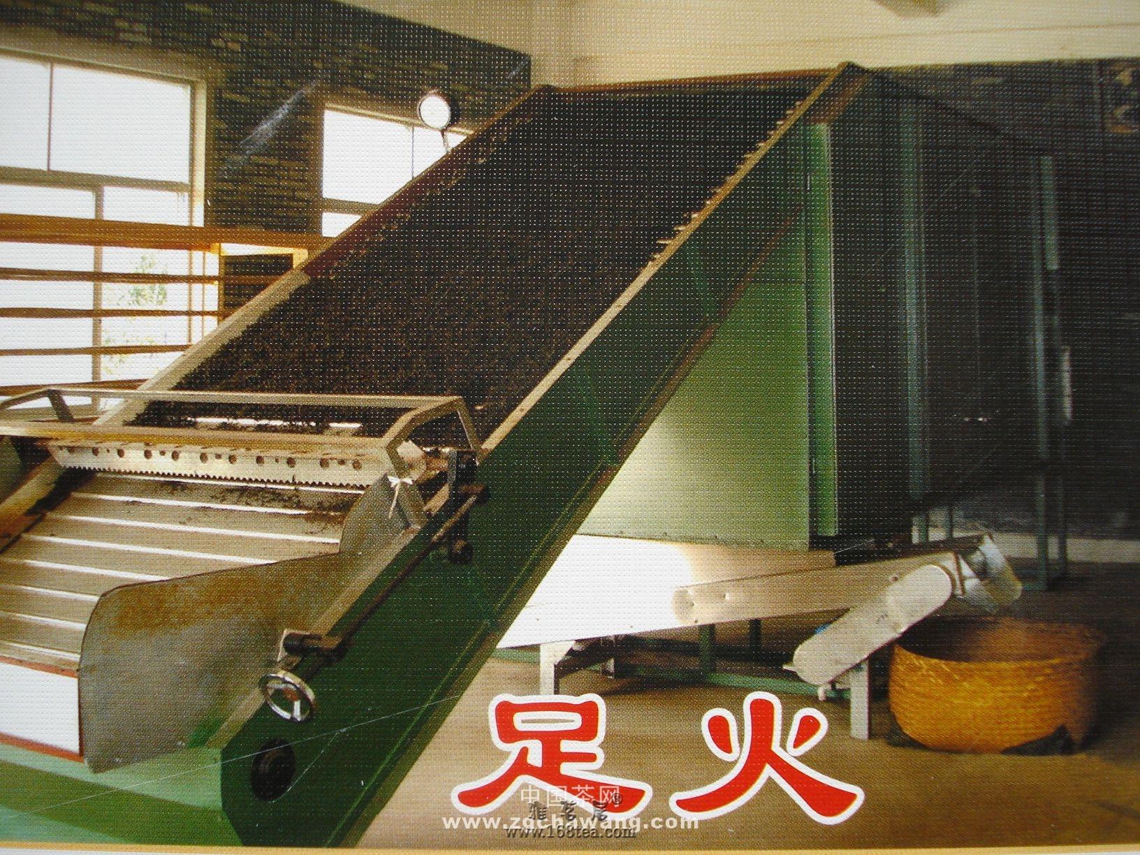 岩茶制作工艺图解(二)