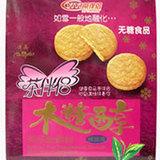 茶食品--木糖醇茶多酚饼干(螺旋藻)