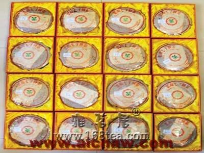 漳平水仙茶饼的制作方法与制作技术