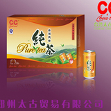 CC纯茶饮料