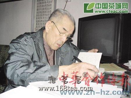 访著名建筑家马旭初:茶是一条记