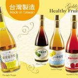 7支健康醋
