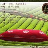 一枕茶香乌龙茶枕--古山金叶茶枕厂荣誉出品