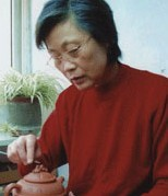 曹燕萍紫砂工艺美术师