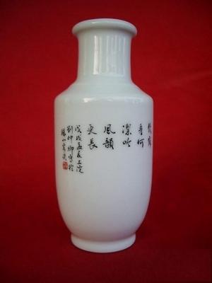 刘仲卿陶瓷艺术家